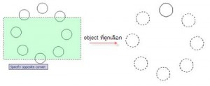 Cross object selection