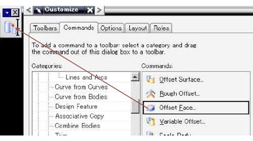 ug-customize-toolbar-4